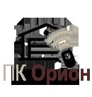 ПК Орион