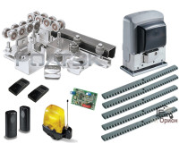 Комплектующие для откатных (сдвижных) ворот весом до 500 кг или шириной до 4 м (набор-комплект) с комплектом автоматики CAME BX-78 FULL
